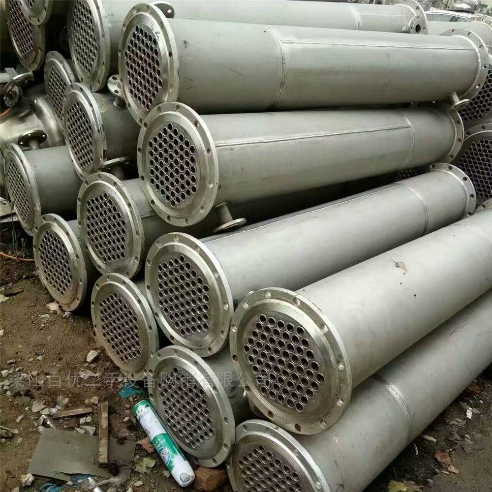 回收二手20平方列管冷凝器