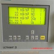 西門子紅外氣體分析儀