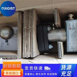 Fischer液位变送器NK10500000010000U1108