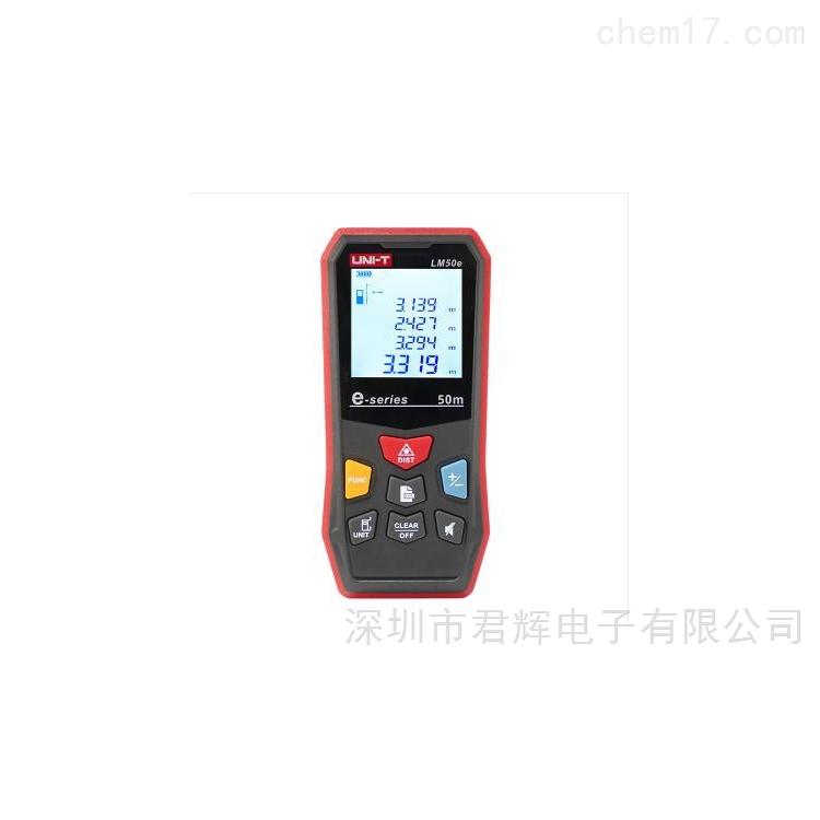 LM50e手持式激光测距仪
