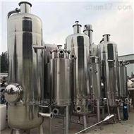 二手双效3吨浓缩蒸发器回收