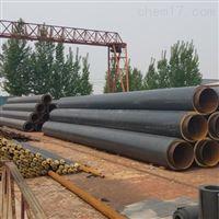 管徑377聚氨酯直埋式防腐熱力保溫管現貨