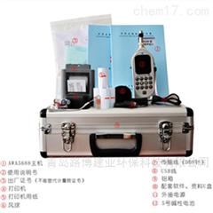 AWA5688型多功能二級聲級計