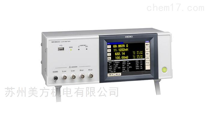 IM3537IM3533日置HIOKI LCR电桥测试仪