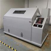YSYW-1200YSCHB401-盐雾试验箱