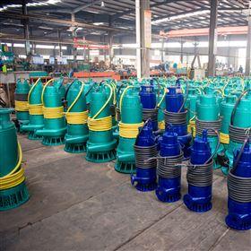WQB防爆型潜水排污泵
