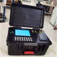 便携式测氡仪JCD-270(S)