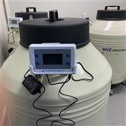 液氮灌高精度超低溫無線溫度監控系統