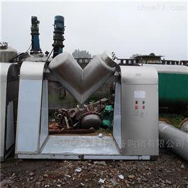 高价收购二手V型混合机混料机