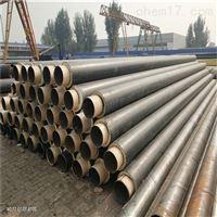 管径377聚氨酯地埋式预制防腐采暖保温管