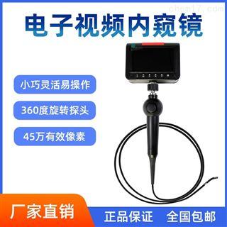 VK60电电子视频工业内窥镜