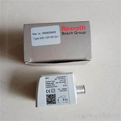 德国Rexroth力士乐防暴器R928028409发讯器