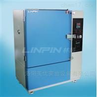 LRHS-101-NHQ换气式老化试验箱