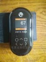 IMI公司 ONYX NX10個人輻射劑量報警儀