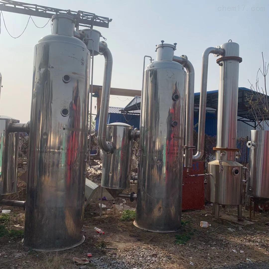 二手1000升 双效节能浓缩器 蒸发器