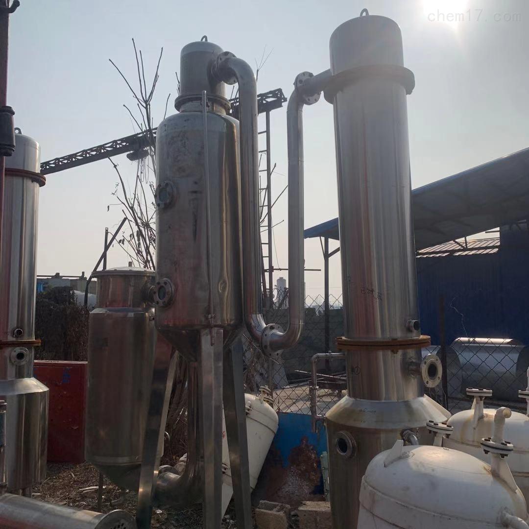 二手单效500升浓缩器 蒸发器
