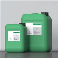SUC63RAN德国emil-otto清洁剂赫尔纳大连
