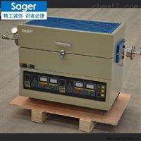 石墨烯多温区管式电炉碳材料真空管式炉