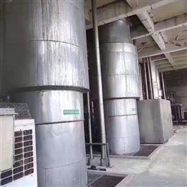 回收二手MVR蒸发器