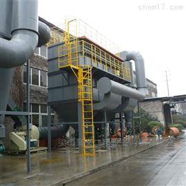 闲置出售二手锅炉除尘器设备