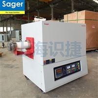 1400度管式电炉抽真空惰性气体保护烧结炉