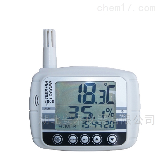 中国台湾衡欣便携式仓库工业用高精度温湿度计