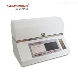 RRD-1000卫生纸柔软度测试仪