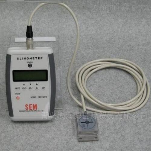SEC-SO11D/SO11F测量仪倾角仪日本坂本SEM