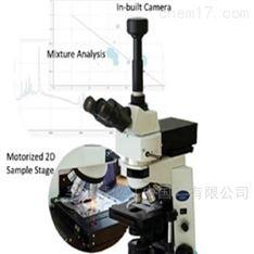 低波數拉曼顯微鏡