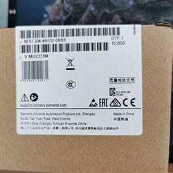 6ES7234-4HE32-0XB0广州西门子S7-1200PLC模块代理代理商