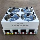 HH-SJ4CD磁力攪拌油浴鍋