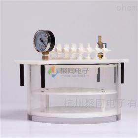 JTCQ-36B北京真空微萃取装置圆形固相萃取仪