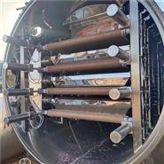 出售各种规格二手真空低温固体连续干燥机