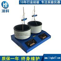 ZNCL-GS-DL2 兩聯多聯智能磁力攪拌加熱鍋