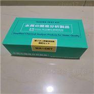 日本共立阴离子测试包