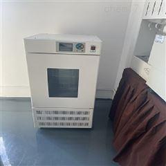 青岛小型BOD测试箱SPX-250B生化培养箱70升