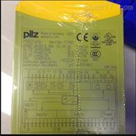 德国PILZ安全继电器