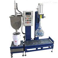 ACS洗液、护理液全自动灌装秤