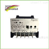 EOCRDS1-05S制冷控制系统相序保护继电器EOCR-DS1经济型