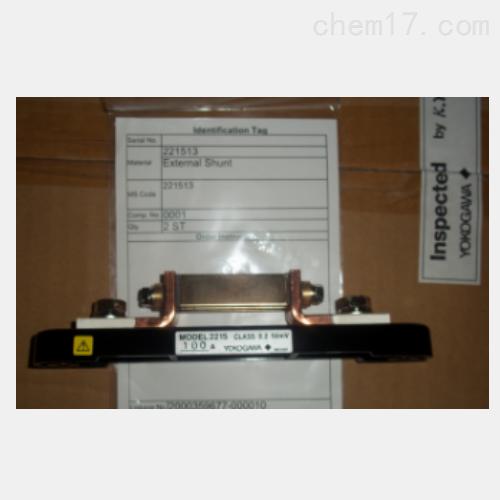 221509分流器日本横河YOKOGAWA产品资料