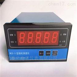 江阴泰兰MCS-II型智能微机转速仪