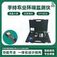 赛亚斯农业环境监测仪SYQ系列