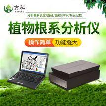 FK-GX01植物根系分析仪