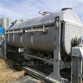 长期供应二手桨叶式干燥机