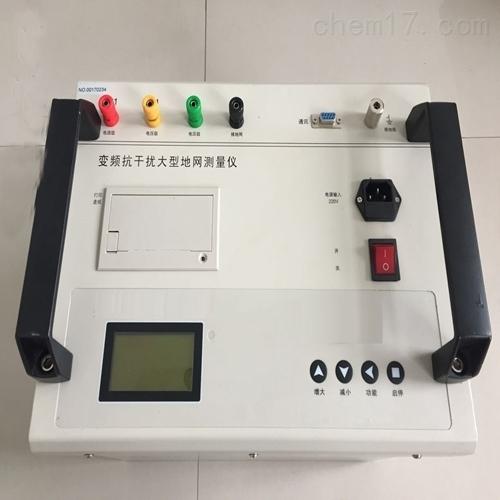 接触电阻测试仪出售全新