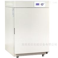 BPN-50CH(UV)一恒普及型二氧化碳培养箱