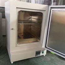 浙江450度高温烘箱(DHG-9070C)