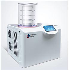 DGJ-10E驗室冷觸摸屏凍干燥機