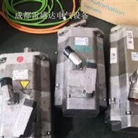 1FK6080-6AF71-1TA0西门子伺服电机维修公司/编码器报警原因