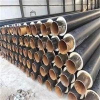 管径377聚氨酯直埋式热力无缝保温管现货